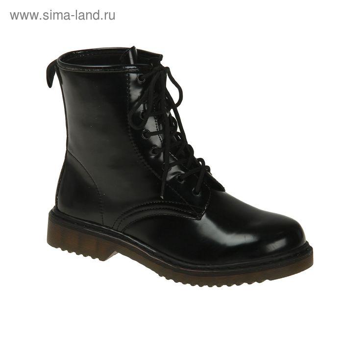 Ботинки женские, цвет чёрный, размер 38 (арт. 1616033001)