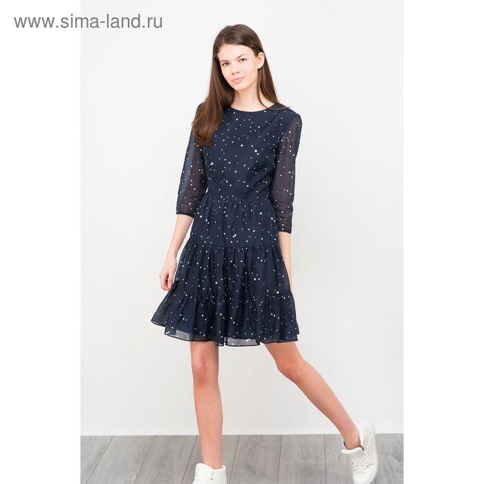 Платье женское, цвет тёмно-синий, размер 42 (XS), рост 170 см (арт. 1611318558)