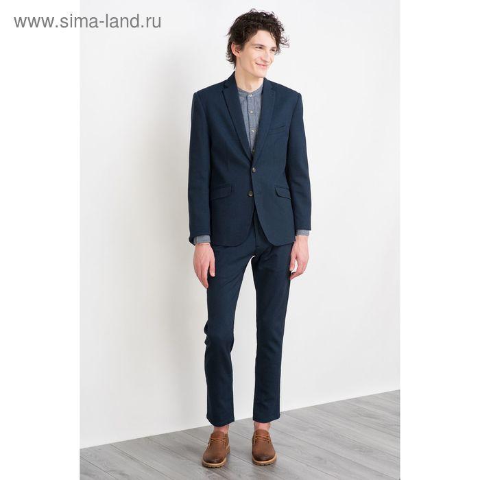 Брюки мужские, цвет синий, размер 48 (M), рост 176 см (арт. 619044713)