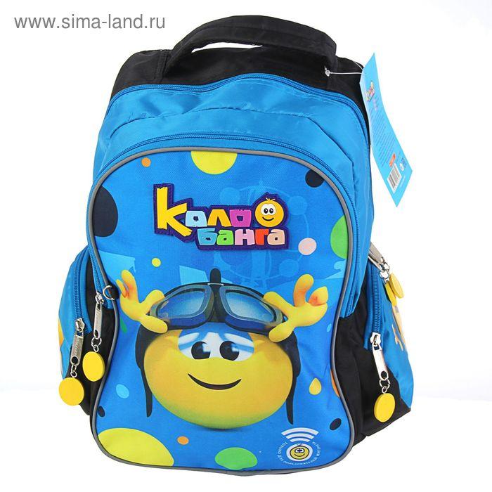 """Рюкзак школьный эргономичная спинка HD 42*28*14 LIGHT, для мальчика, """"Веселые Смайлики"""", синий"""
