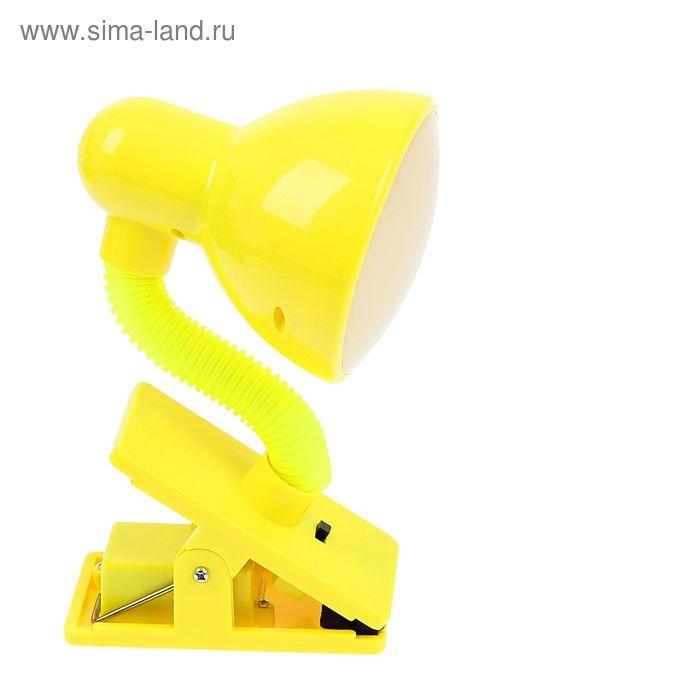 Светильник на прищепке с LED-лампами жёлтый