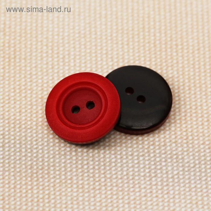 Пуговица на 2 прокола, 15мм, красная