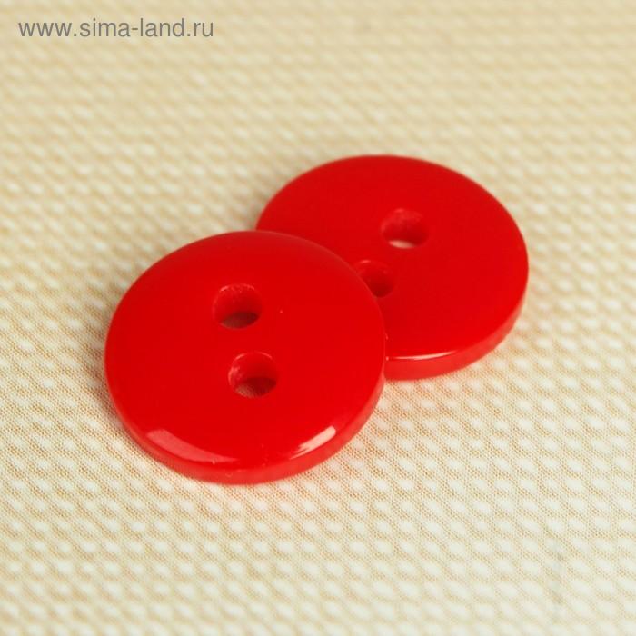 Пуговица, 2 прокола, 15мм, цвет красный