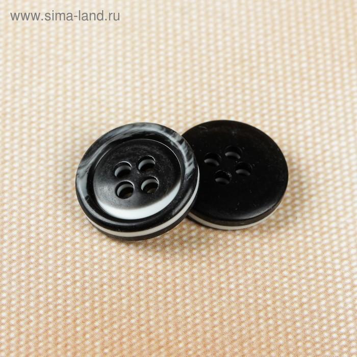 Пуговица, 4 прокола, 15мм, цвет чёрный