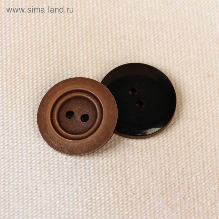 Пуговица, 2 прокола, 20,5мм, цвет светло-коричневый