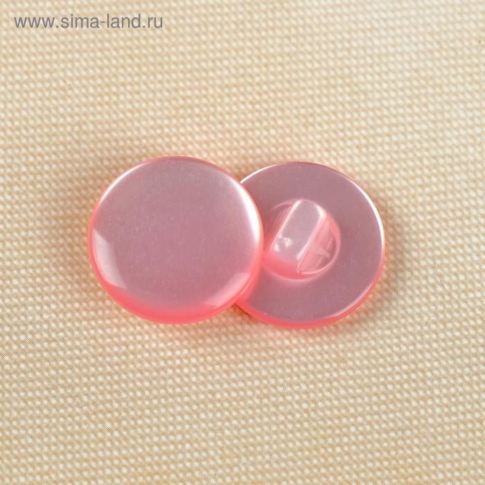 Пуговица на ножке, 20,5мм, светло-розовый