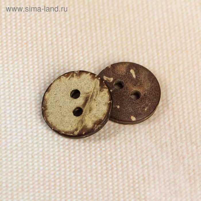 Пуговица, 2 прокола, 15мм, цвет коричневый