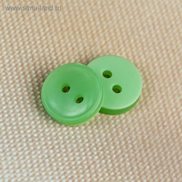 Пуговица, 2 прокола, 11мм, цвет зелёный