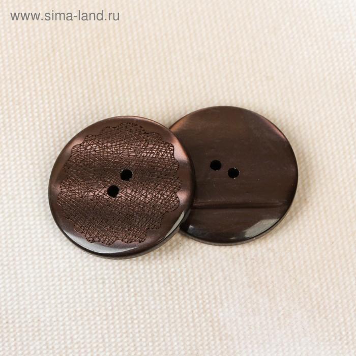 Пуговица, 2 прокола, 28мм, цвет шоколадный