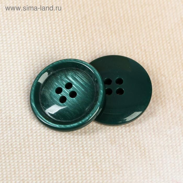 Пуговица, 4 прокола, 21,5мм, цвет тёмно-зелёный