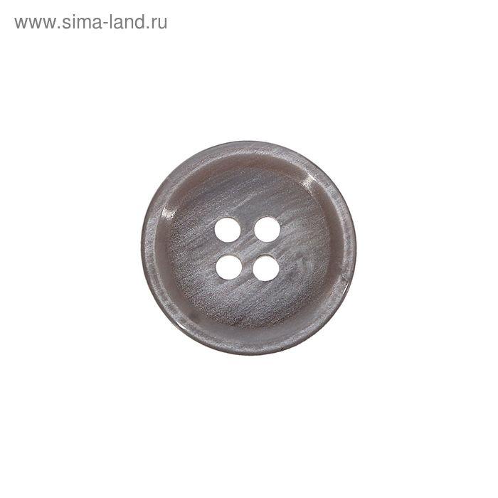 Пуговица, 4 прокола, 25,5мм, цвет серый