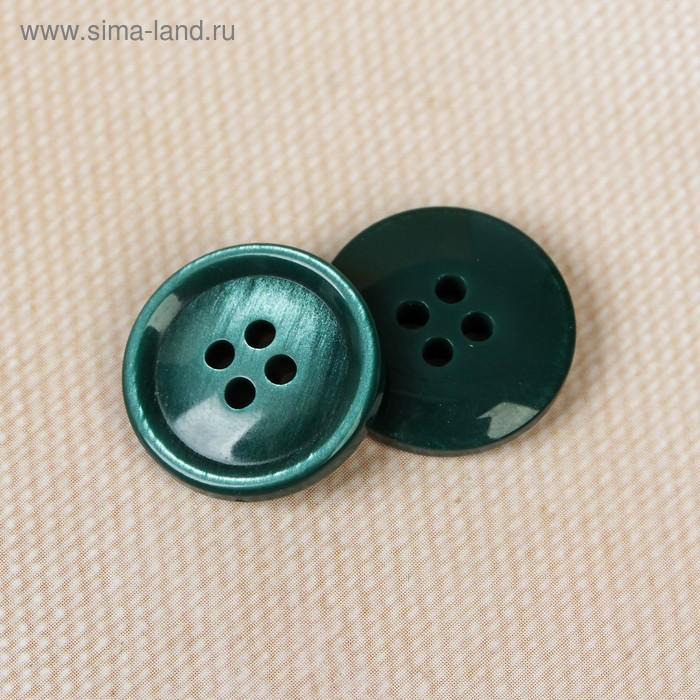 Пуговица, 4 прокола, 15мм, цвет тёмно-зелёный