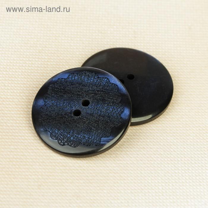 Пуговица, 2 прокола, 28мм, цвет тёмно-синий