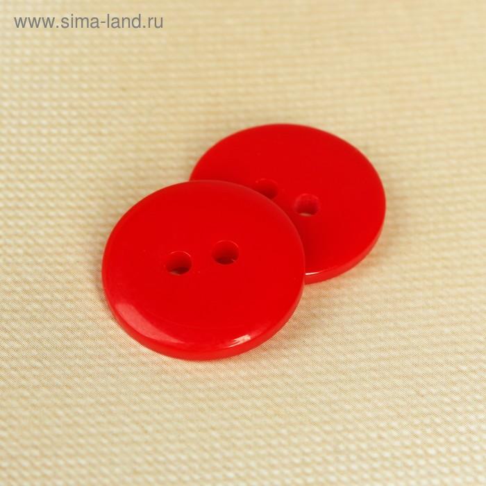 Пуговица, 2 прокола, 18мм, цвет красный