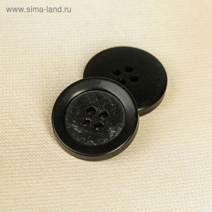Пуговица, 4 прокола, 23мм, цвет чёрный