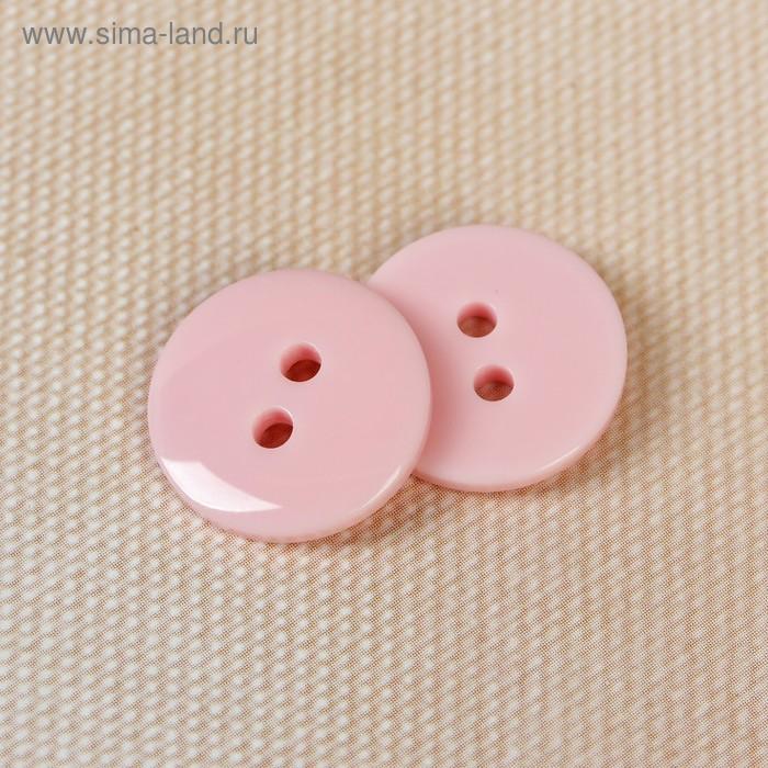 Пуговица на 2 прокола, 15мм, светло-розовая