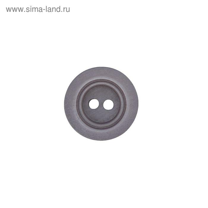 Пуговица, 2 прокола, 11мм, цвет серый