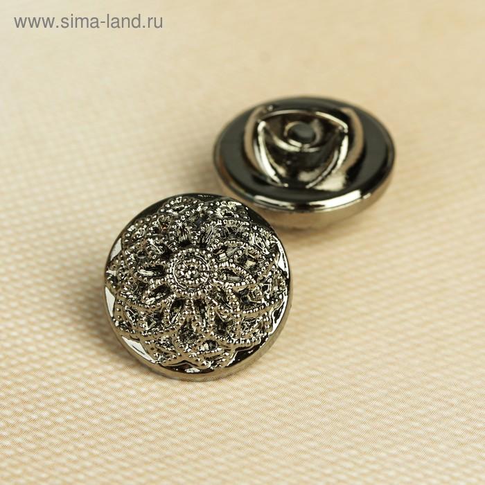 Пуговица, на ножке, 11мм, цвет чернёного серебра