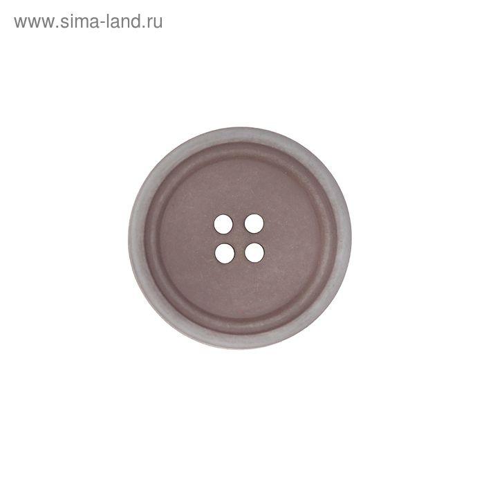 Пуговица, 4 прокола, 25,5мм, цвет светло-серый
