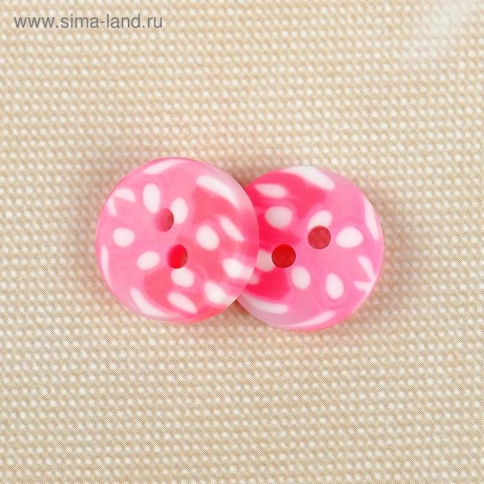 Пуговица, 2 прокола, 15мм, цвет розово-белый