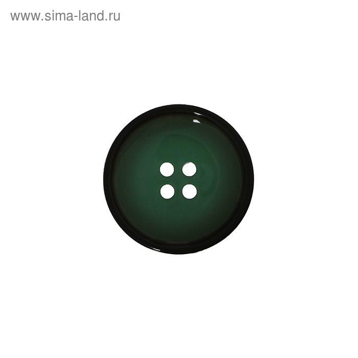 Пуговица, 4 прокола, 25,5мм, цвет зелёный