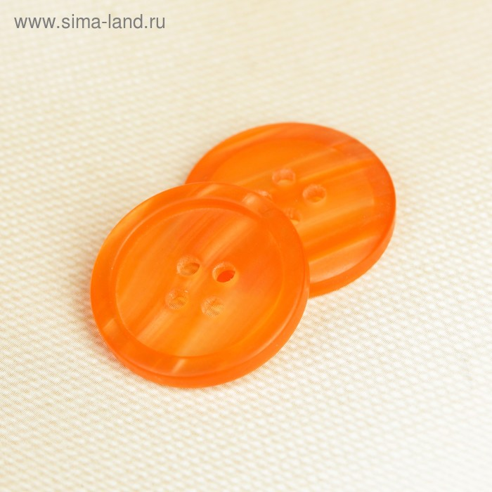 Пуговица на 4 прокола, 20,5мм, оранжевая
