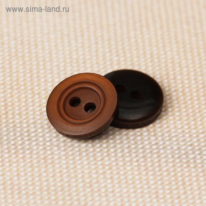 Пуговица, 2 прокола, 11мм, цвет светло-коричневый