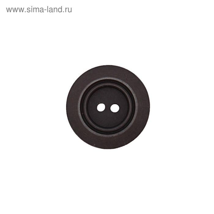 Пуговица, 2 прокола, 20,5мм, цвет коричневый