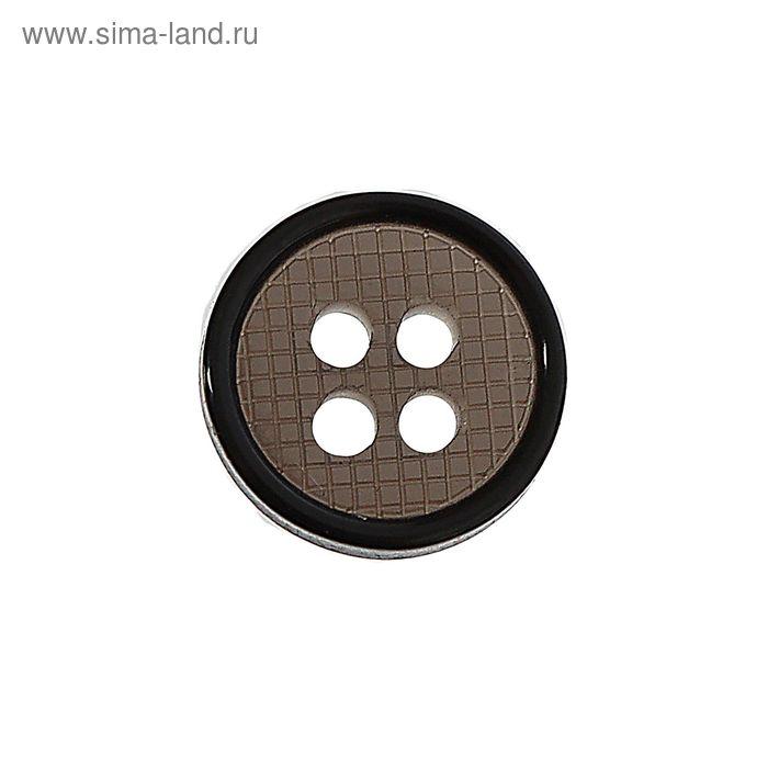 Пуговица, 4 прокола, 9мм, цвет чёрно-коричневый