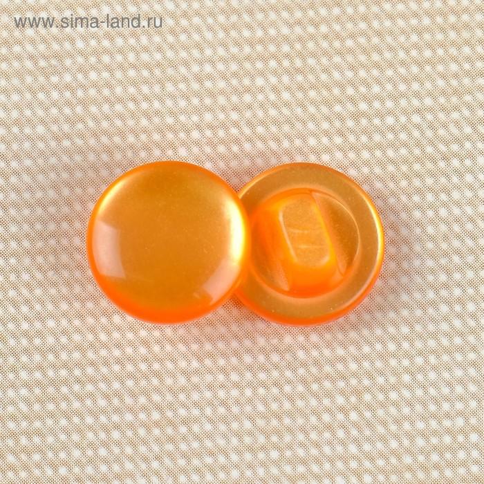 Пуговица, на ножке, 11мм, цвет оранжевый