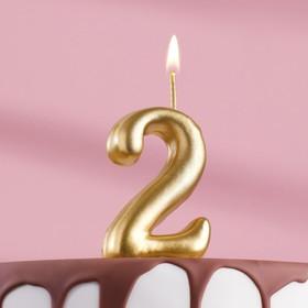 """Свеча для торта цифра """"Золотая"""" цифра """"2"""""""