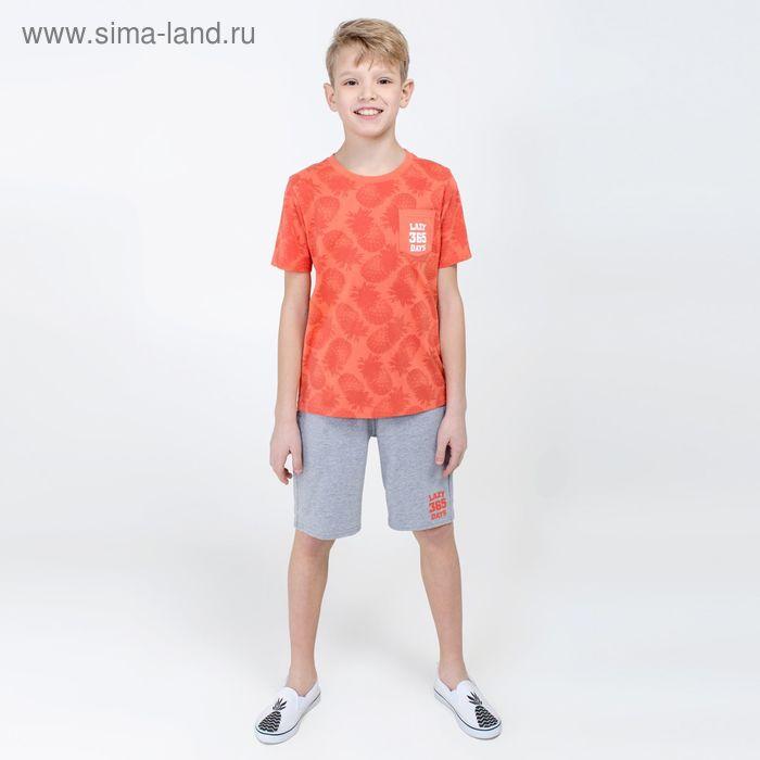 Шорты детские для мальчиков Rock_ind, рост 170 см, цвет серый (арт. 20110420007)