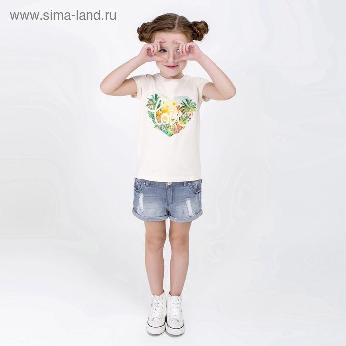 Шорты джинсовые детские для девочек Diva, рост 122 см, цвет голубой (арт. 20220420003)