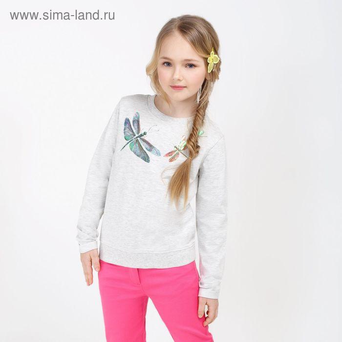 Джемпер для девочки Ericsson, рост 140 см, цвет серый (арт. 20210170013_Д)