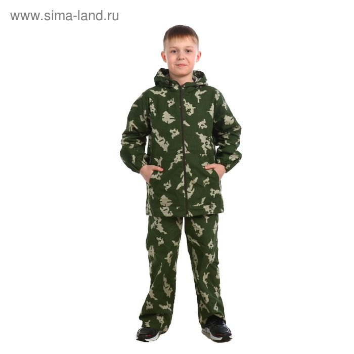 """Костюм детский """"Казаки-Разбойники"""", рост 152"""