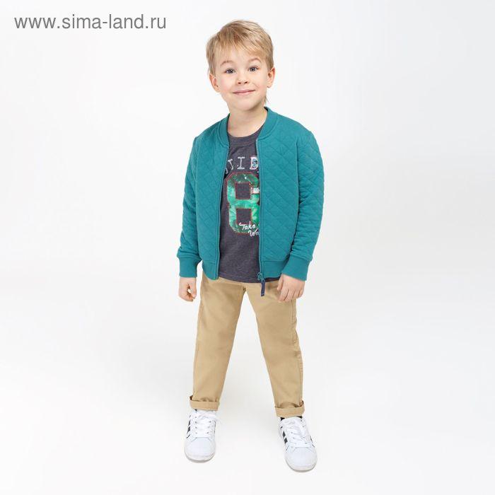 Брюки детские для мальчиков Tmin, рост 122 см, цвет бежевый (арт. 20120160026)