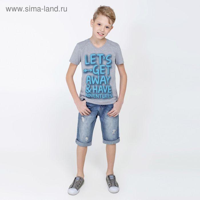 Шорты джинсовые детские для мальчиков Ashton, рост 146 см, цвет голубой (арт. 20110420006)