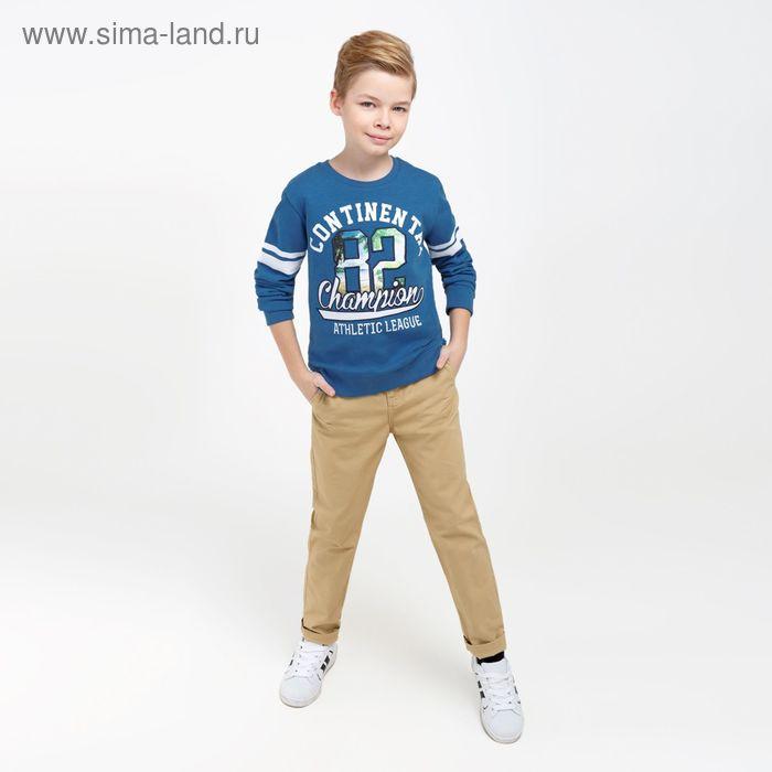 Брюки детские для мальчиков Tmin, рост 146 см, цвет бежевый (арт. 20110160024)