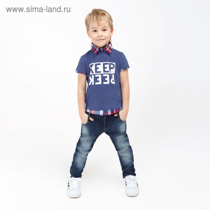 Брюки детские для мальчиков Gabriel, рост 122 см, цвет индиго (арт. 20120160025)
