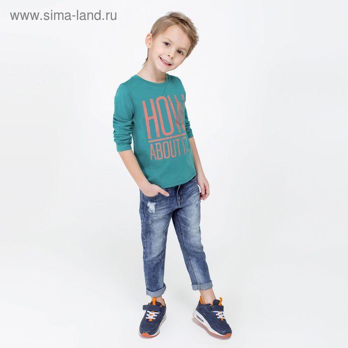 Брюки джинсовые детские для мальчиков Rusten, рост 128 см, цвет голубой (арт. 20120160031)
