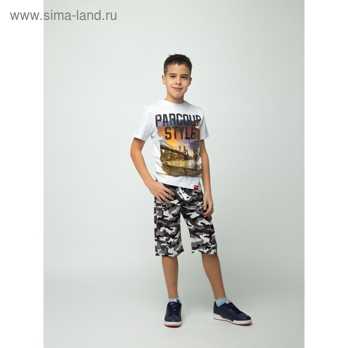 Футболка для мальчика, рост 140 см, цвет белый (арт. 16-1-40b-01-200-1)