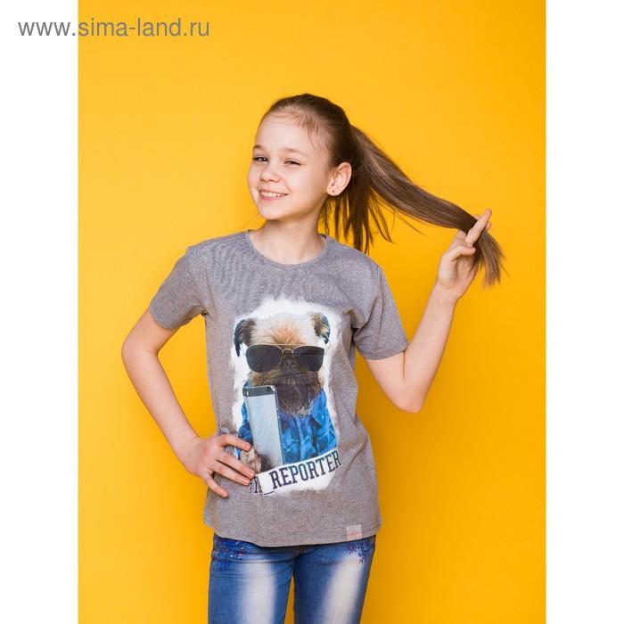 Футболка для девочки, рост 122 см, цвет серый (арт. 16-1-40g-39-119-1)