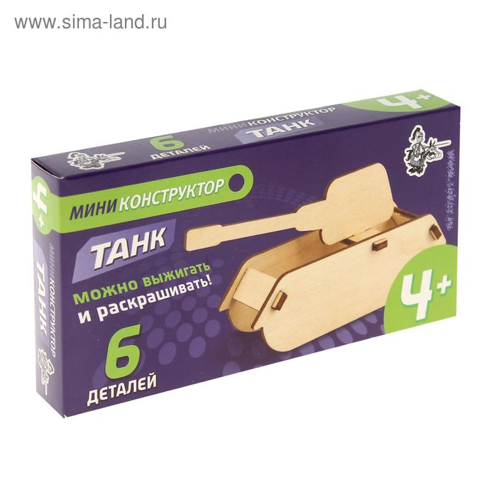 "Конструктор мини ""Танк"""