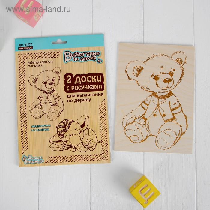 """Доски для выжигания """"Медвежонок и Слоник"""", 2 шт."""