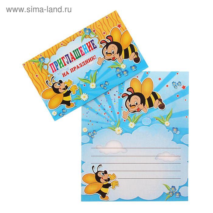 """Приглашение """"На праздник!"""" детское, пчелки"""