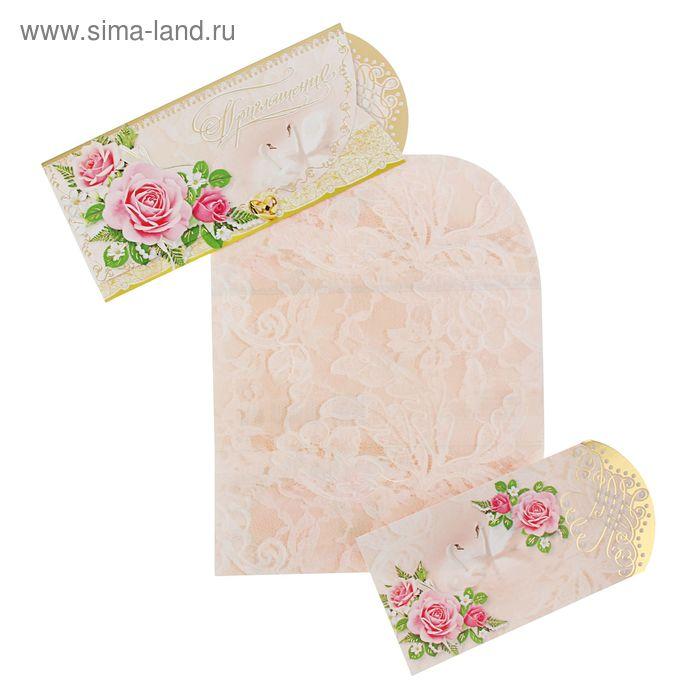 """Приглашение """"Свадебное"""" кольца, лебеди, цветы"""