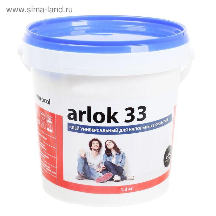 Клей  дисперсионный Arlok 33 1,3 кг