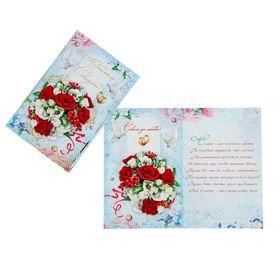 """Открытка """"Юбилеем Свадьбы!"""" красные и белые розы на голубом фоне"""