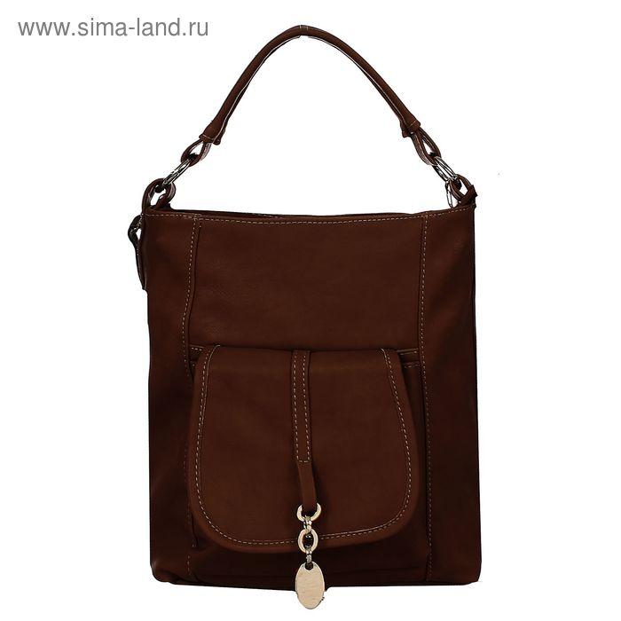 Сумка-рюкзак на молнии, 1 отдел, 1 наружный карман, коричневая