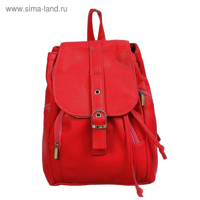 Рюкзак молодёжный на шнурке, 1 отдел, 4 наружных кармана, красный